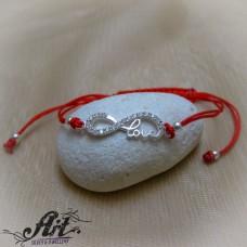 """Гривна с червен конец и сребро """"Безкрайна любов"""" B-0467"""