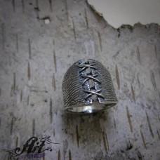 Сребърен дамски пръстен  R-965