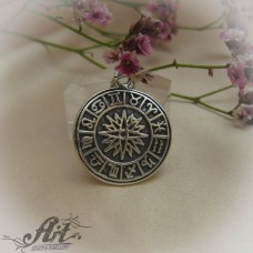 "Сребърен медальон "" Вечен календар""  P-529"